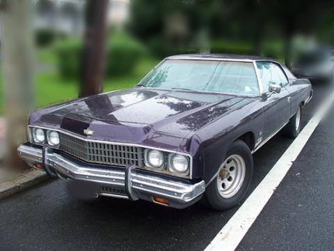 1973 Chevrolet Caprice Classic Coupe in Eggplant