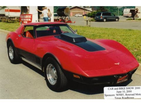 1977 Chevrolet Corvette Coupe in Medium Red
